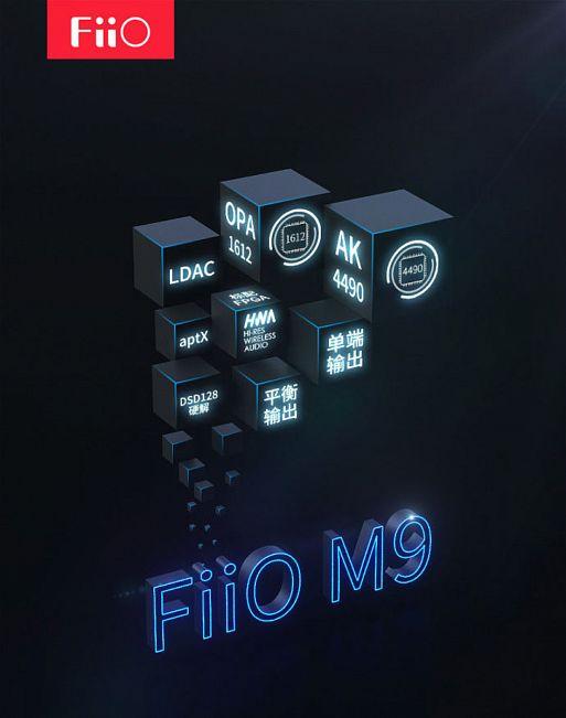 Балансный проигрыватель FiiO M9