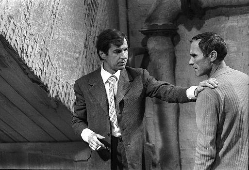 Губошлеп – «Калина красная» (1974)