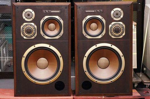 Diatone DS-5000