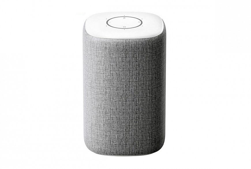 Xiaomi Mi Smart Speaker HD