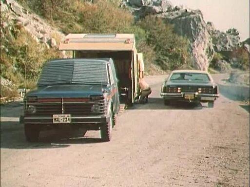 «Мираж» (1983)