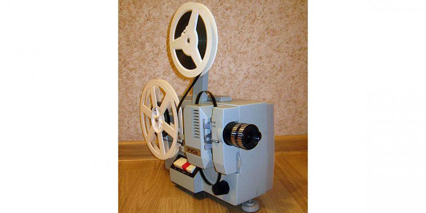 Домашнее кино в середине ХХ века