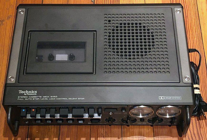 Technics RS-646DS