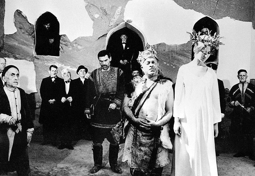 Мольба (1967)