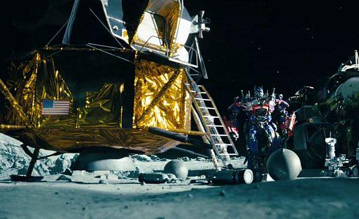 Лунный модуль «Трансформеры 3: Темная сторона Луны» (2011)