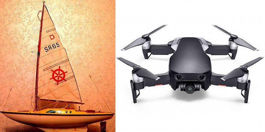 2. Радиоуправляемая яхта / Квадрокоптер