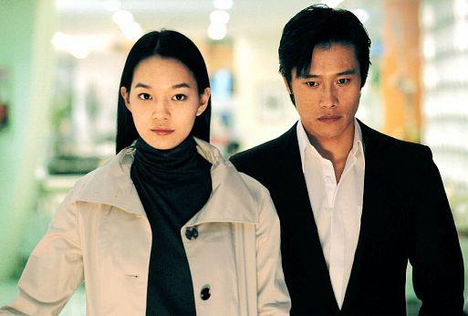 24. Горечь и сладость / Dalkomhan insaeng (2005)