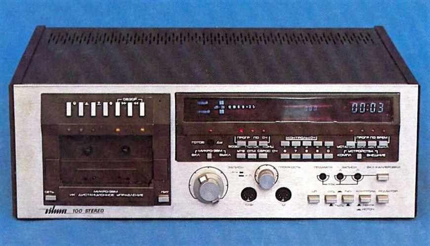 Вильма-100-стерео