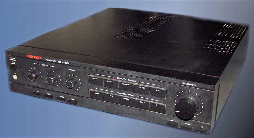 Морион 200У-103С