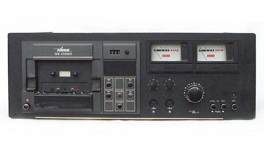 4. Вильма-104-стерео