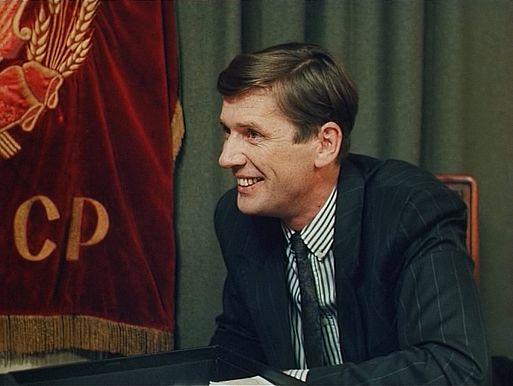 Сергей Ненашев – «Гений»(1991)
