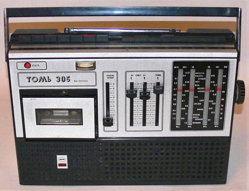Томь-305