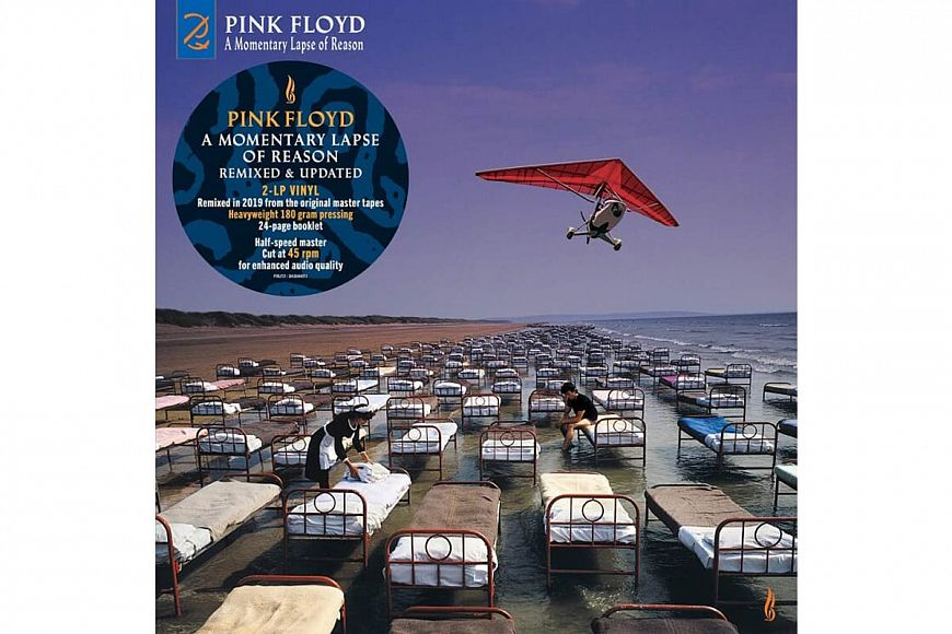 Pink Floyd «A Momentary Lapse of Reason: Remixed & Updated»