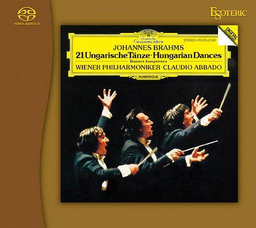 Коллекция шедевров классической музыки компании ESOTERIC