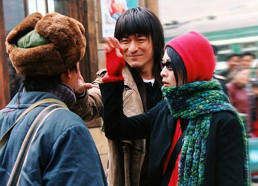 Мир без воров / Tiānxià Wú Zéi (2004)