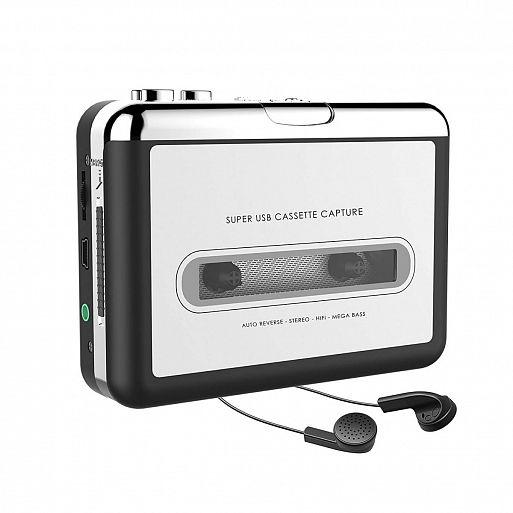 Dansrue Portable USB Cassette Player