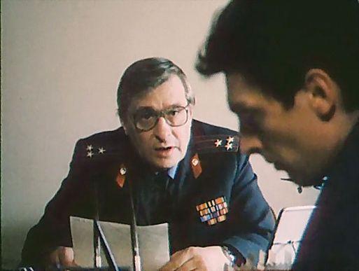 «Противостояние» (1985)