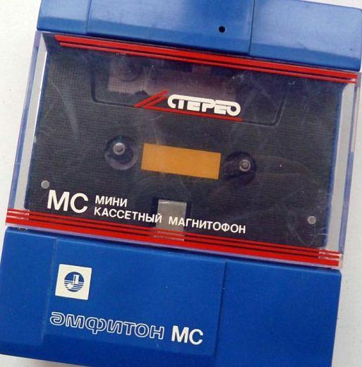 Топ 11 советских кассетных плееров