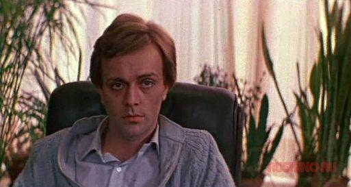 Ланс Фортескью – «Тайна черных дроздов» (1983)