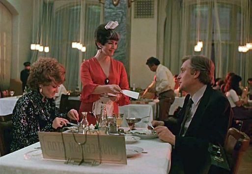 Вокзал для двоих (1983)