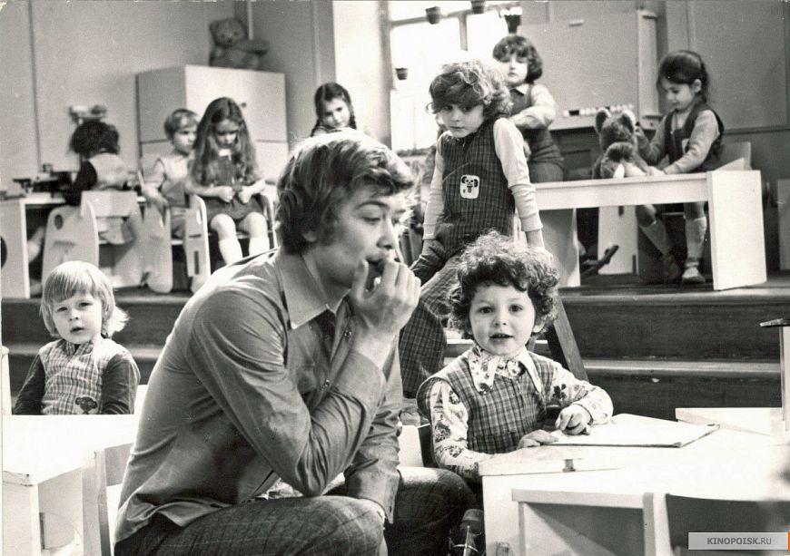 Усатый нянь (1977)