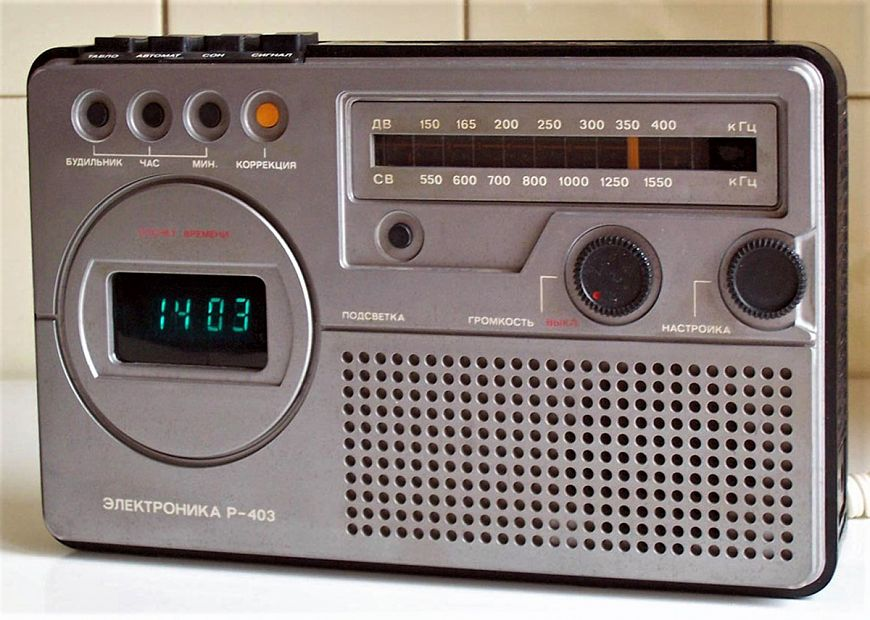 Электроника Р-403