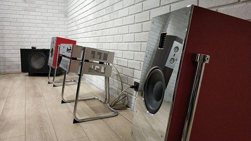 Burmester Showroom