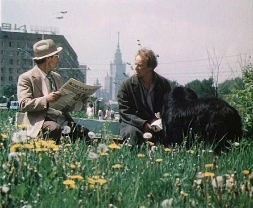 Друг (1987)