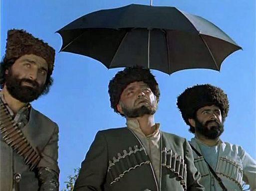 «Не бойся, я с тобой» (1981)