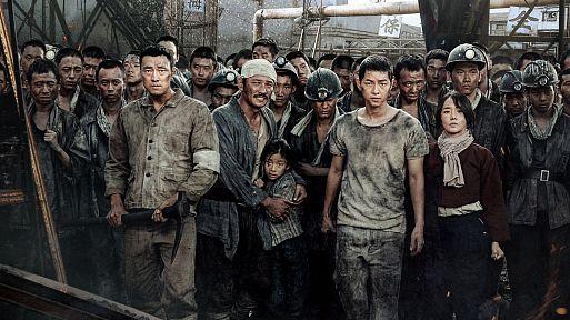 Кунхам: Пограничный остров / Gunhamdo (2017)