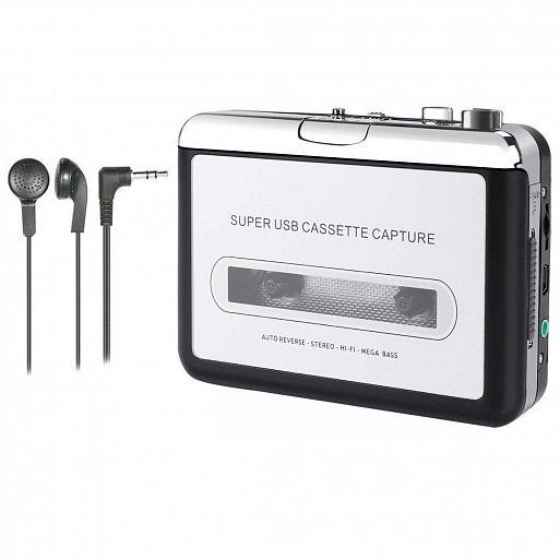 AONOKOY Portable Cassette player SPE00005-INK