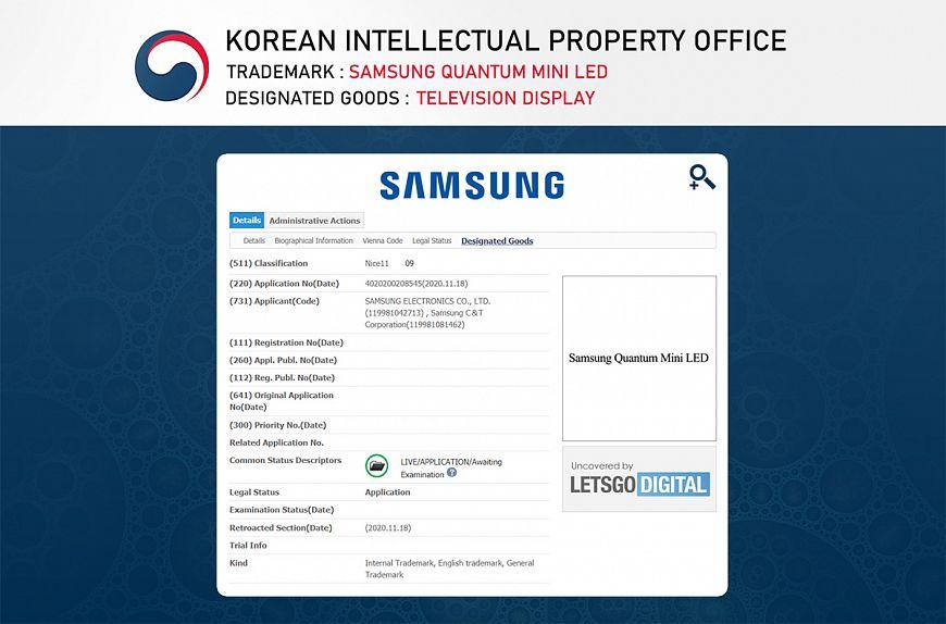 Samsung зарегистрировал торговую марку Quantum Mini LED