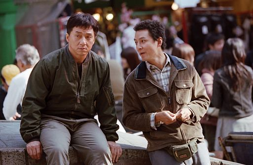 «Инцидент Синдзюку» / San suk si gin (2009)