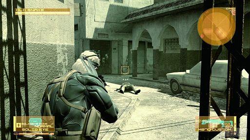 Metal Gear Solid 4: Guns of the Patriots (2008)