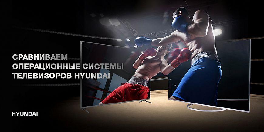 Яндекс против Android в телевизорах