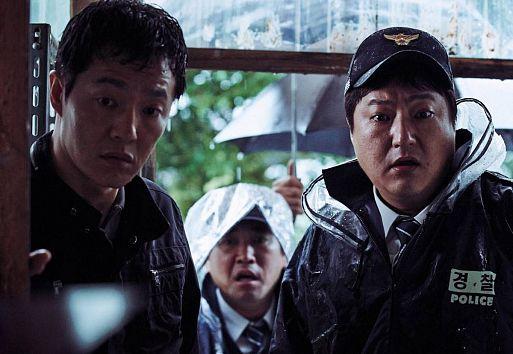 «Вопль» / Gokseong (2016)