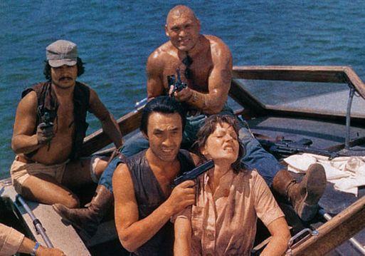 Салех – «Пираты ХХ века» (1979)
