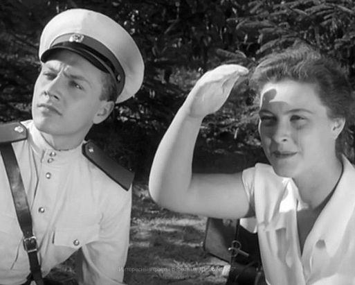«Дело №306» (1956)