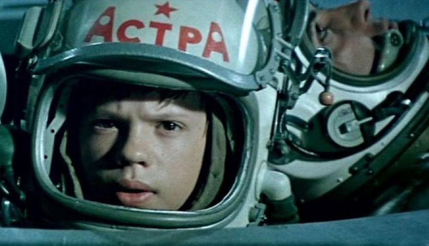Большое космическое путешествие (1975)