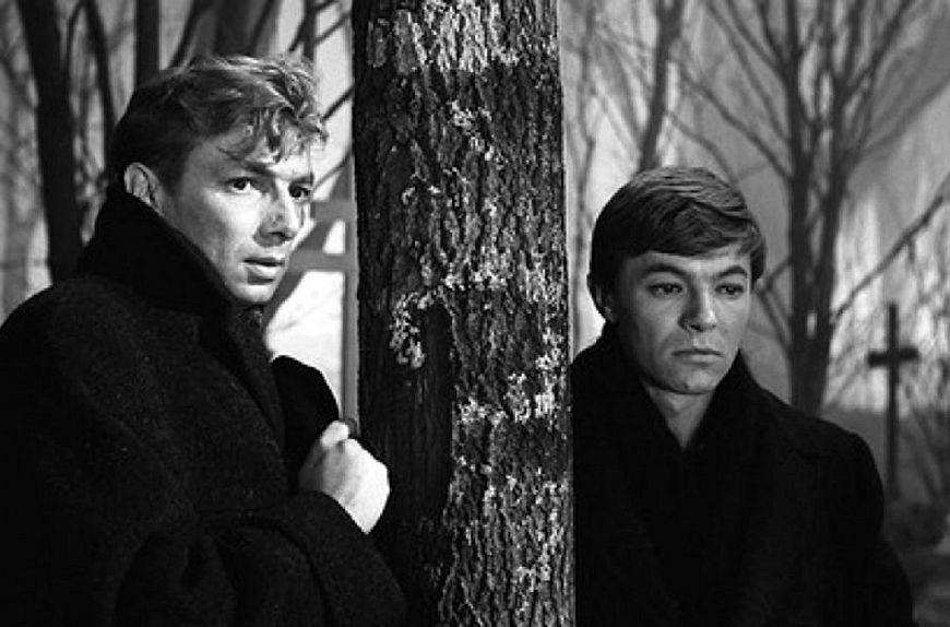 Два билета на дневной сеанс (1966)