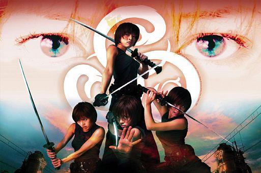 «Принцесса мечей» / Shurayukihime (2001)
