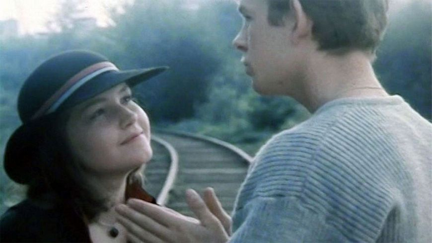 Шут (1988)