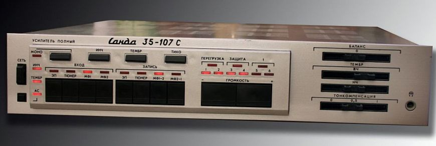 Санда 35У-107С