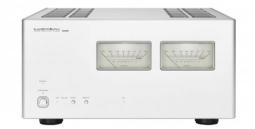 Top 7 High End Amplifiers with VU Meters