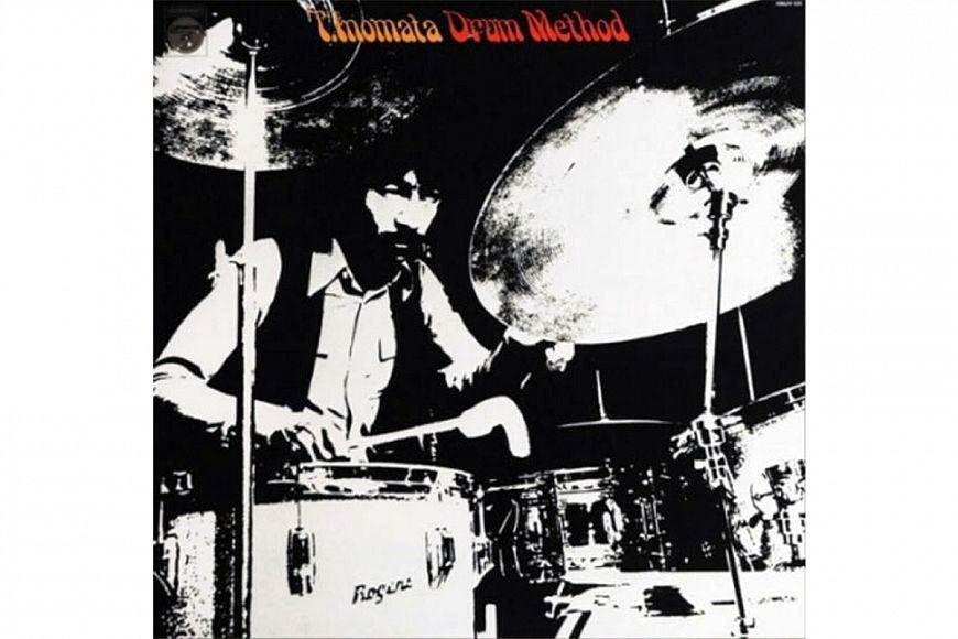 Takeshi Inomata «Drum Method»