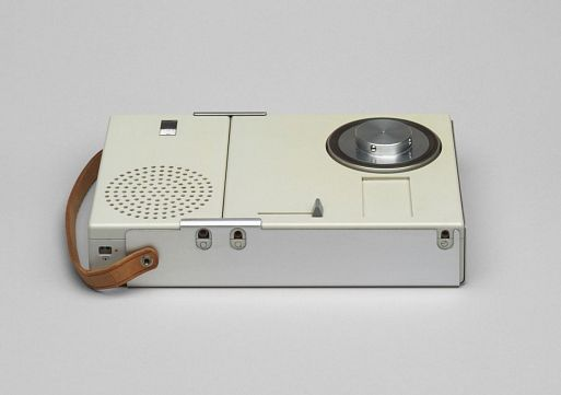Top 10 Portable Record Players