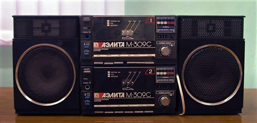 Аэлита М-309С