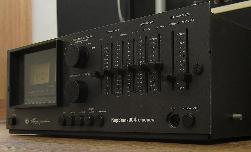 Корвет-004-стерео
