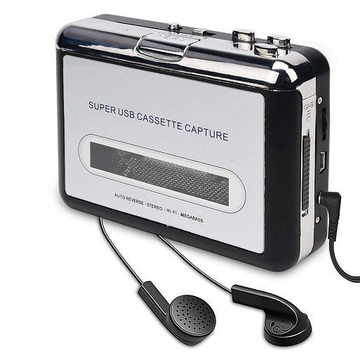DIGITNOW Cassette Player BR602-CA