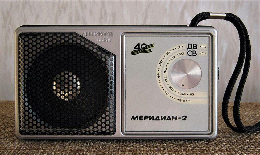 Меридиан-2